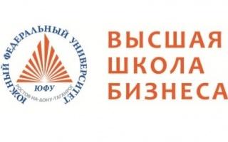 Открытая лекция Ю.А. Колесникова в ВШБ ЮФУ 25.11.2015 в 18:30