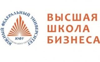 Состоялась вторая лекция Ю.А. Колесникова для слушателей программы MBA ВШБ ЮФУ