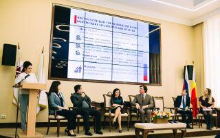 В ЮФУ состоялась научно-практическая конференция «ПРАВО и ЭКОНОМИКА: актуальные вопросы правоприменения»