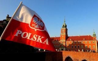 ОНЛАЙН-лекция «Актуальные вопросы реформирования корпоративного права Польши»