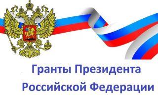 Владимир Путин учредил гранты для студентов магистратуры