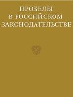 Новая статья Ю.А. Колесникова