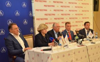 Сборник материалов XVII международной научно-практической конференции по страхованию