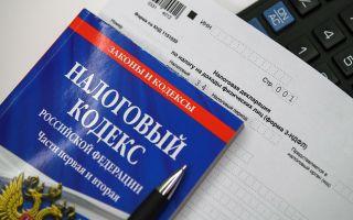 Комитет Госдумы одобрил упрощенное получение вычетов по НДФЛ