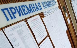 Продолжается прием документов от абитуриентов в ЦПК ЮФУ