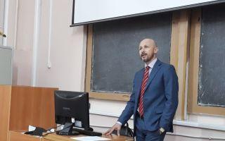 Лекция А.В. Ефременко: экономическая дееспособность успешного человека