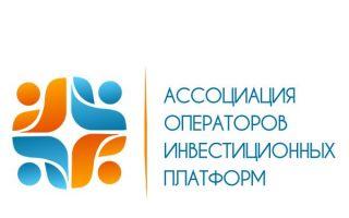 Юрий Колесников принял участие в вебинаре Центрального Банка РФ