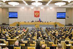 Госдума приняла в первом чтении законопроект о личных фондах