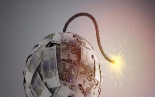 """МП """"Юрист-Финансист"""" организует конференцию, посвященную проблемам финансирования терроризма"""
