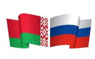 Конкурс «Модельное законодательство Союзного государства XXI»