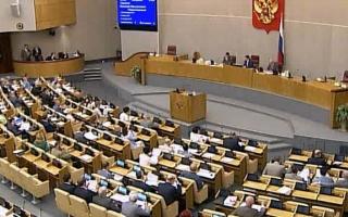 Ю.А. Колесников принял участие в заседании Экспертного совета по законодательству о страховании при Комитете ГосДумы по финансов