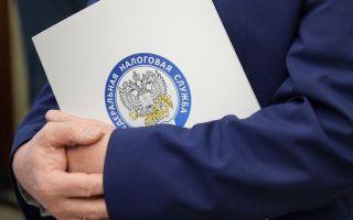 ФНС сообщила о создании налоговой инспекции для богатых