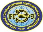 Сегодня в РГЭУ (РИНХ) определили инструменты для экономического роста области