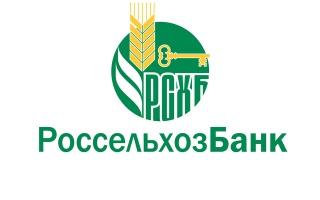 """Отзыв на МП """"Юрист-Финансист"""" от Россельхозбанка"""