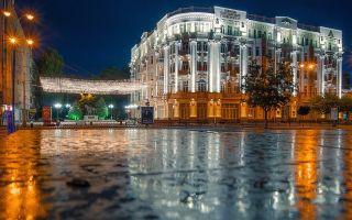 IV Всероссийская научно-практическая конференция «ПРАВО и ЭКОНОМИКА»