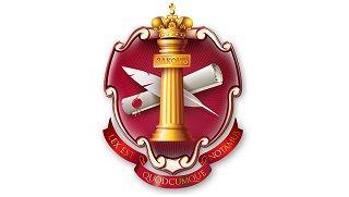 В Нотариальной палате Ростовской области обсудили налогообложение деятельности нотариусов