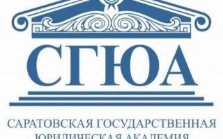 """Юридический форум """"Юридическая наука и правоприменение"""""""