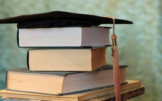 Поступление в магистратуру без вступительных экзаменов