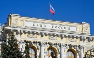 Юрий Колесников принял участие в вебинаре ЦБ РФ