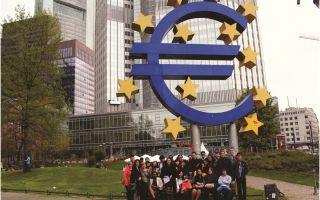 "Продлен срок подачи заявок на программу ""European Financial Institutions"""