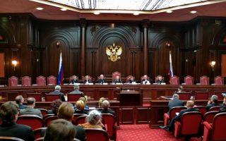 КС разъяснил порядок судебной защиты граждан-банкротов
