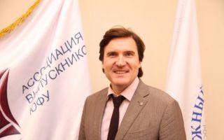 Юрий Колесников избран Президентом Ассоциации выпускников ЮФУ