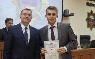 Поздравляем нашего магистранта Михаила Шарапова с успешным выступлением на всероссийской конференции
