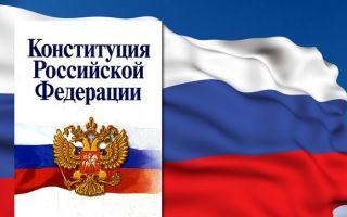 ОТКРЫТАЯ ЛЕКЦИЯ «Финансовое право в период конституционной реформы в России»