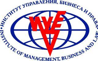 Студенческая конференция в ИУБиПе 8 февраля