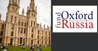 Поздравляем нашего магистранта Михаила Шарапова с получением стипендии Оксфордского Российского фонда