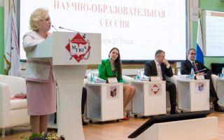 Юрий Колесников принял участие в VIII Московском юридическом форуме