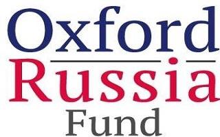 ВНИМАНИЕ! Конкурс на получение стипендии Оксфордского Российского Фонда