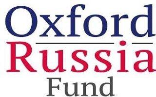 Новый конкурс на получение стипендии Оксфордского Российского Фонда