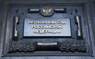 Юрий Колесников включён в новый состав Научно-консультативного совета при Верховном Суде Российской Федерации.