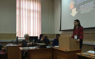 Состоялась XLV Международная научно-практическая конференция юридического факультета