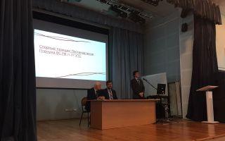 Ю.А.Колесников принял участие в качестве лектора в практическом семинаре по ОСАГО