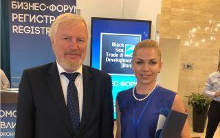 Наш партнер РБФК принял участие в Бизнес-форуме Черноморского банка торговли и развития