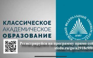 """1-я часть видео-отзывов выпускников о программе """"Юрист-финансист"""""""