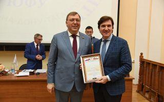 На юридическом факультете состоялась конференция, посвященная 25-летию Конституции России