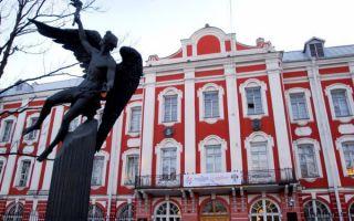 Юрий Колесников участвует в работе ФУМО по юриспруденции в Санкт-Петербургском государственном университете