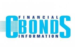 Cbonds поздравляет обучающихся с 1 сентября и объявляет старт II студенческого конкурса