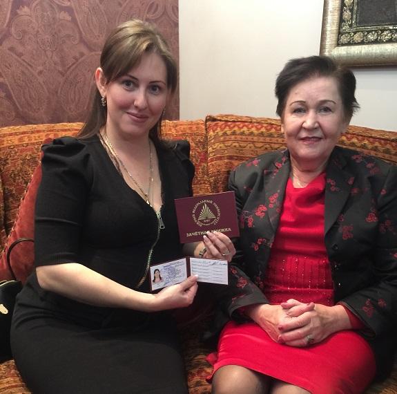 Асоянц Карина Артемовна