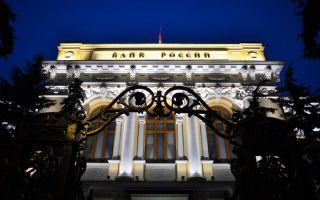 Итоги совещания в ТПП РФ от 30.08.2021 по вопросу субсидирование МСП через инвестиционные платформы