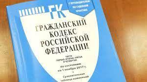 В РОССИИ ПОЯВЯТСЯ ПРИЖИЗНЕННЫЕ И ПОСМЕРТНЫЕ (НАСЛЕДСТВЕННЫЕ) ЛИЧНЫЕ ФОНДЫ ДЛЯ УПРАВЛЕНИЯ ИМУЩЕСТВОМ
