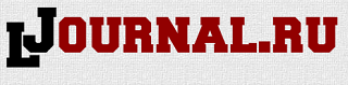 "Публикация руководителя МП ""Юрист-Финансист"" в международном журнале L Journal"