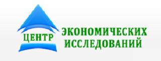 Приглашаем принять участие в конференции по экономике и финансам!