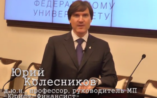 """Видеооткрытка о МП """"Юрист-Финансист"""""""