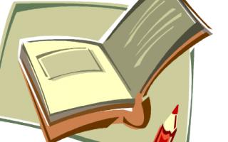 Справочник студента ЮФУ