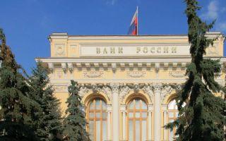 Прими участие в формировании образа и параметров финансового рынка России