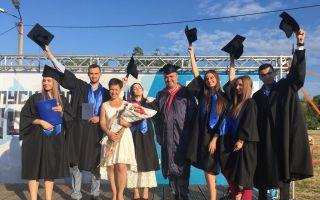 Выпускникам программы «Финансовое право и национальная безопасность (Юрист-Финансист)» вручили дипломы